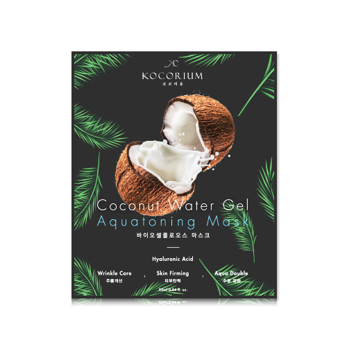 COCONUT CELLULOSE MASK PACK[1set / 5pcs]