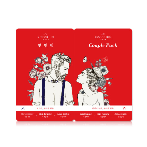 COUPLE MASK PACK[1set / 4pcs]